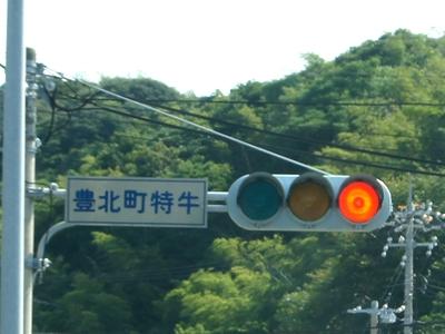 230814 角島大橋3