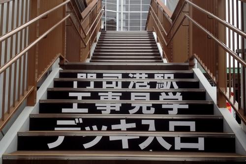 261026 門司港駅2