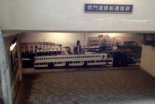 261026 門司港駅8