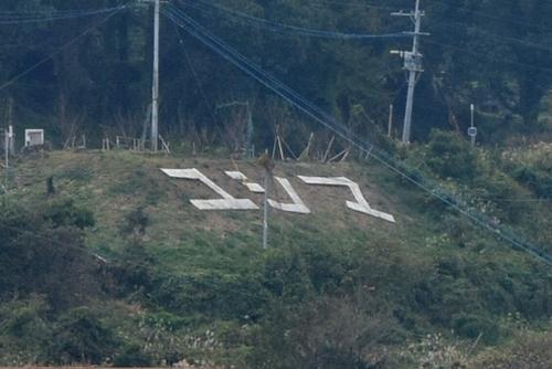 261108 湯島77