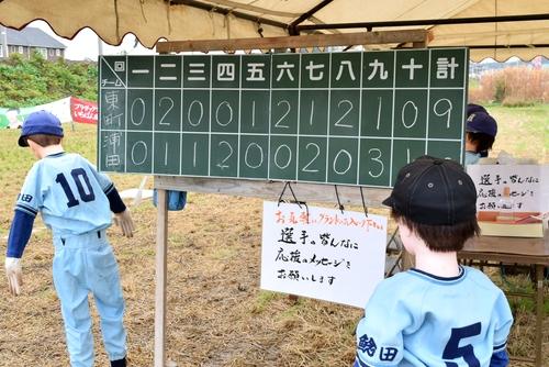 261128 かかし野球3