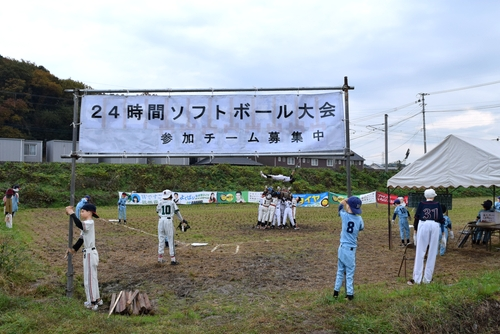 261128 かかし野球2