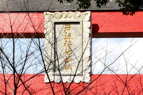 261207 花岡山17