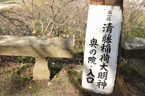 261207 花岡山21