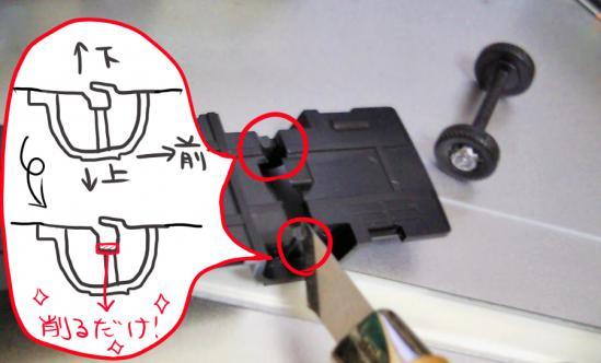 NEC_0068_convert_20111124234442_20111125005725.jpg