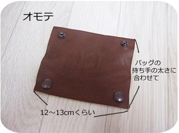 diary201204243.jpg