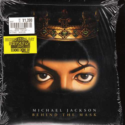 Michael Jackson Behind The Mask Jacket