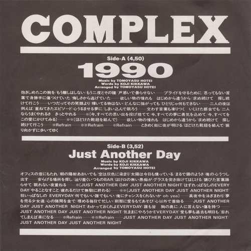 COMPLEX - 1990 Jacket