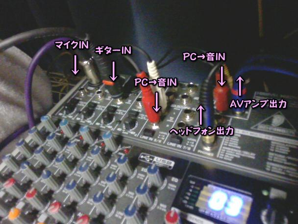 2012031601a.jpg