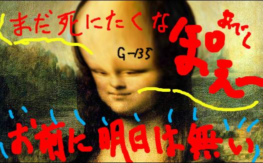 2012031909.jpg