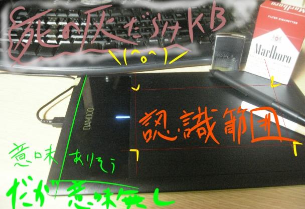 2012031910fsa.jpg