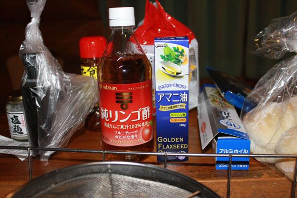 りんご酢アマニ油