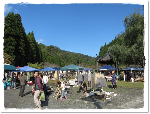 2011・10・29・あやべ上林風土祭り-1