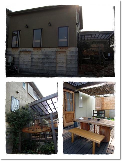 2011・11・14・Cafe ふた葉ー1