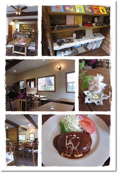2011・11・19・カフェ クシュルー2