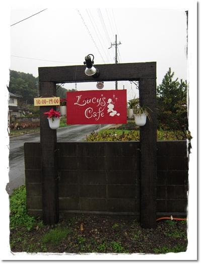 2011・11・19・Lucys Cafe-1