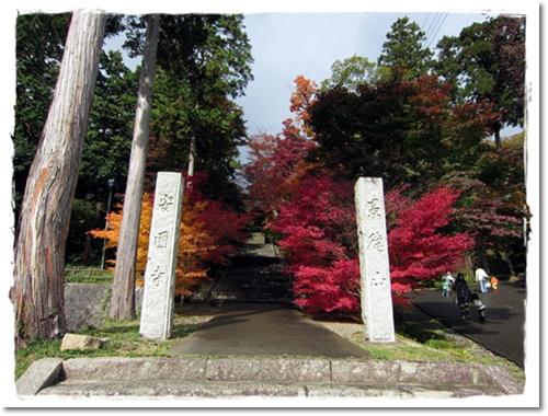2011・11・21・安国寺下ガレージセールー3