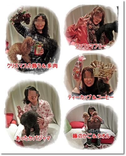 2011・11・26・十十忘年会(なすの与一)-4