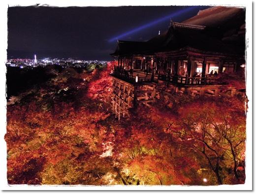 2011・12・1・清水寺ー2