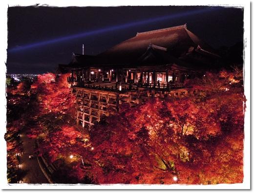 2011・12・1・清水寺ー3