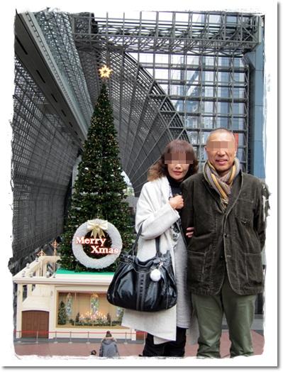 2011・12・2・京都駅クリスマスツリー