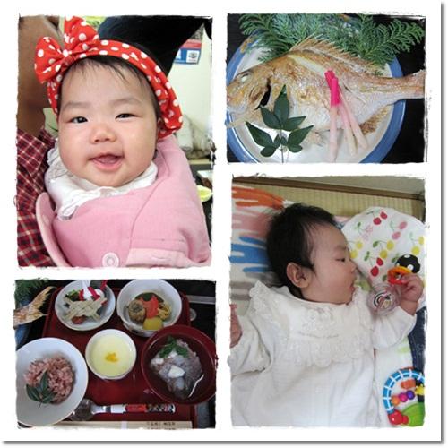 2011・12・11・結愛乃おくいぞめー3