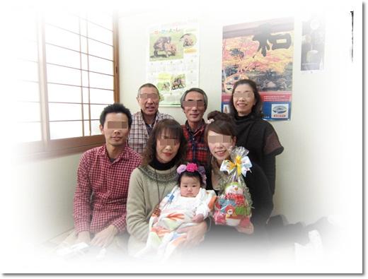 2011・12・11・結愛乃おくいぞめー1