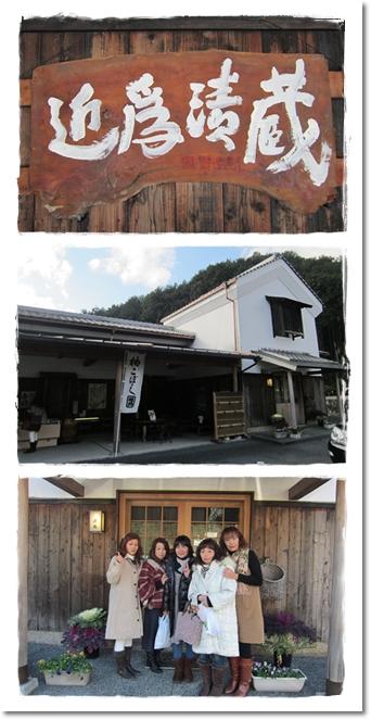 2012・1・16・湯の花温泉ー4
