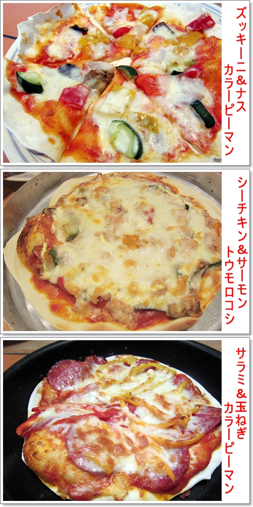 2012・1・22・パパさんピザー1