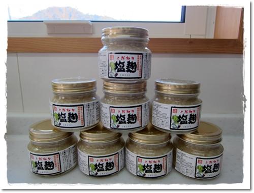 2012・2・6・塩麹
