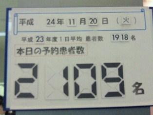 2012112014050000.jpg