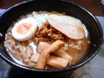 館長の麺1