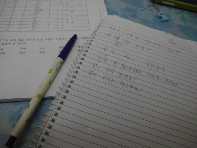 korean class (5)
