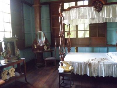 silay room
