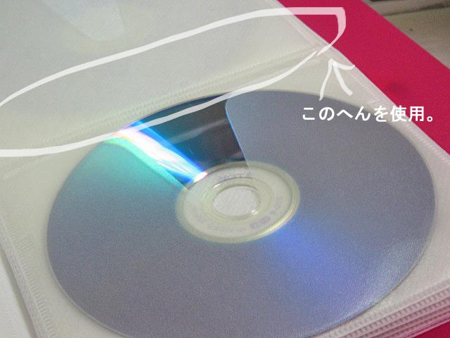 006_20121204030259.jpg