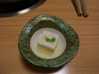 縮小 かに豆腐