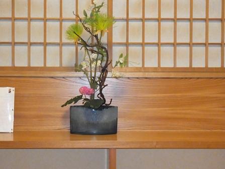 個室 生け花