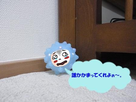 泣き顔ボール