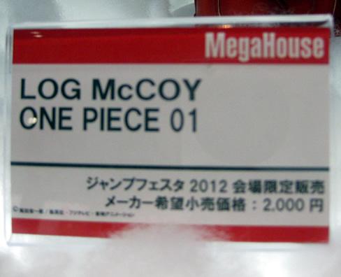 mega7.jpg