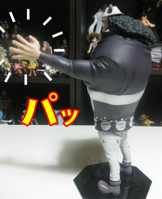 shaakuma3.jpg