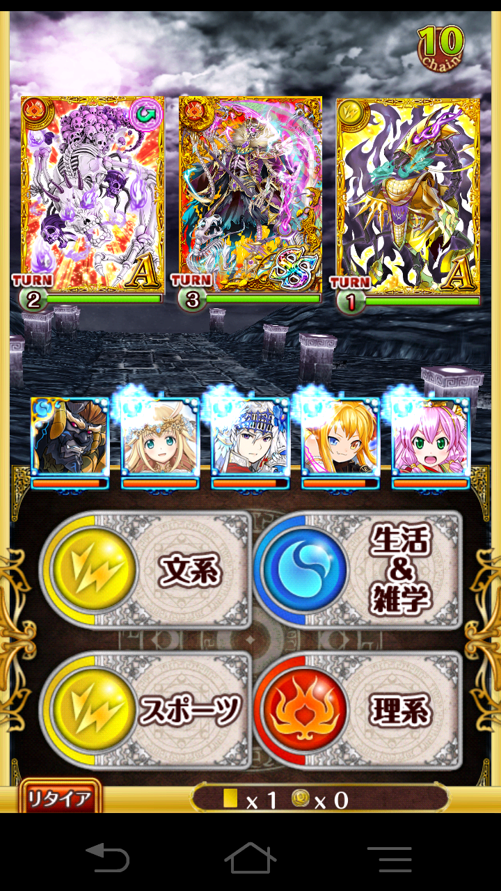 orlha4戦目
