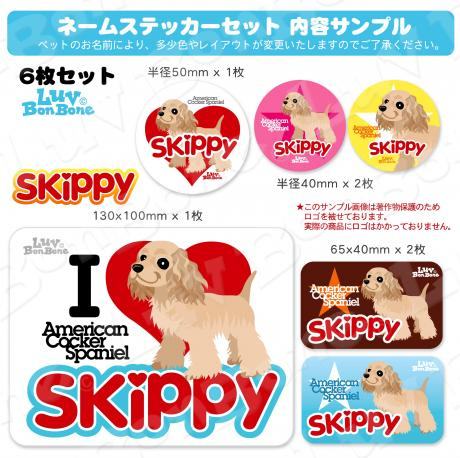 Skippy-sample_convert_20120216221409.jpg