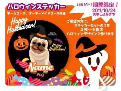 iphone_20111008181335.jpg