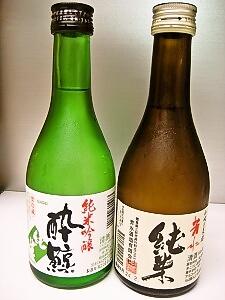 4-21冷酒2