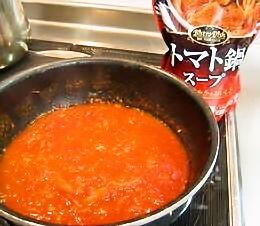トマト鍋スープ