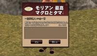 4mabinogi_2014_02_14_013