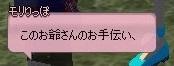 7mabinogi_2014_02_14_007