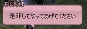 8mabinogi_2014_02_14_008