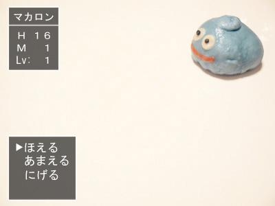 P1120850ok.jpg