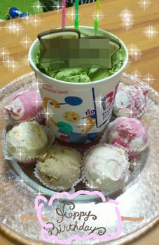 rakugaki_20120122a.jpg